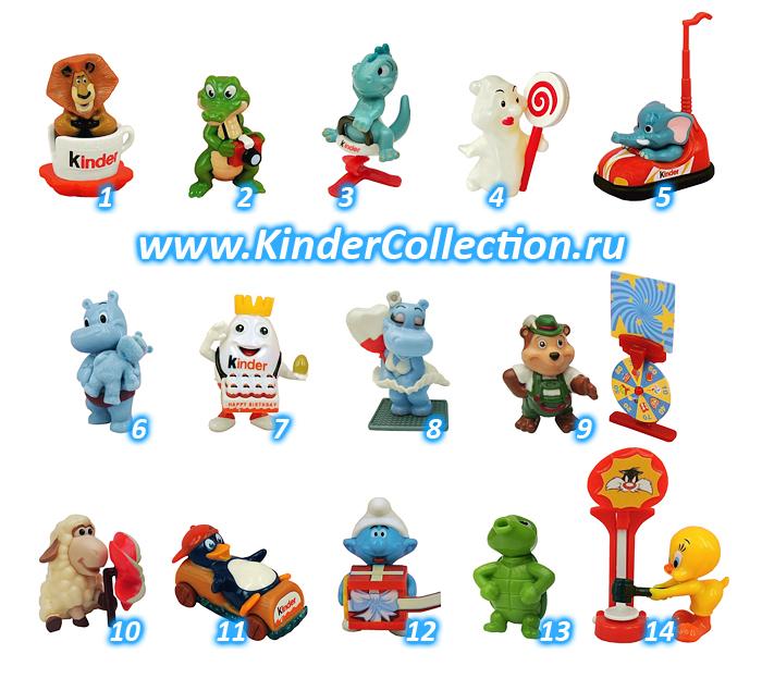 http://kindercollection.ru/KinderCollection_40Jahre/40Jahre_2014.jpg