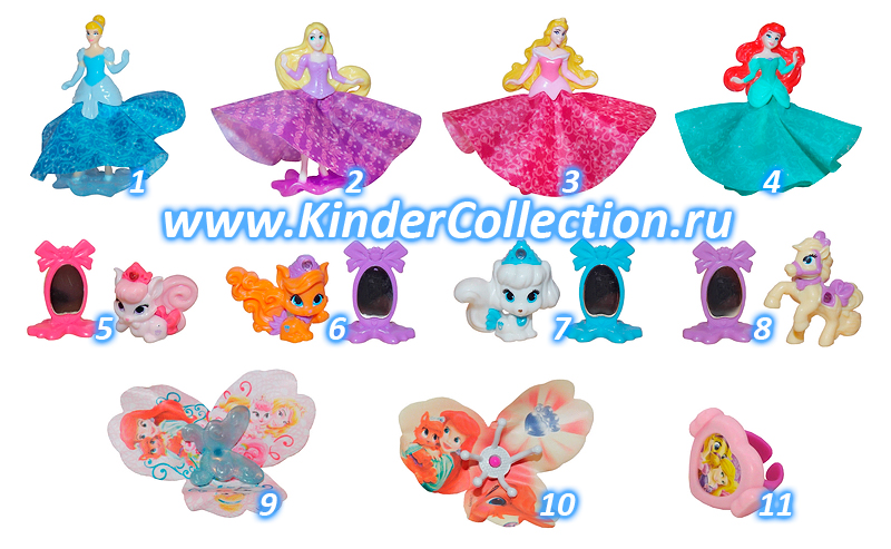http://kindercollection.ru/KinderCollection_DisneyPets/DisneyPalacePets_2015.jpg