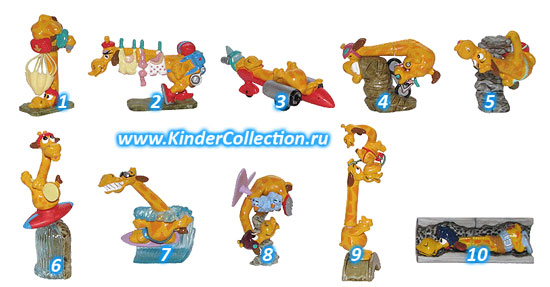 Жирафы - Le 10 Spericolate Super Giraffe