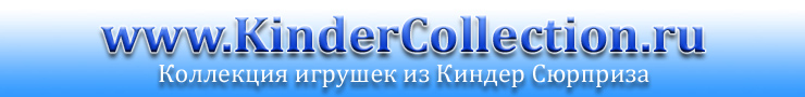 www.kindercollection.ru